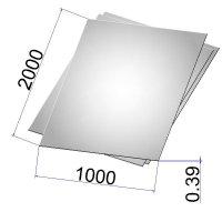 Лист стальной нержавеющий AISI 304 х/к зеркальный 0.39х1000х2000