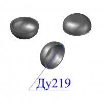 Заглушка стальная 219х6-7