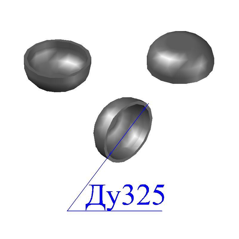 Заглушка стальная 325х8
