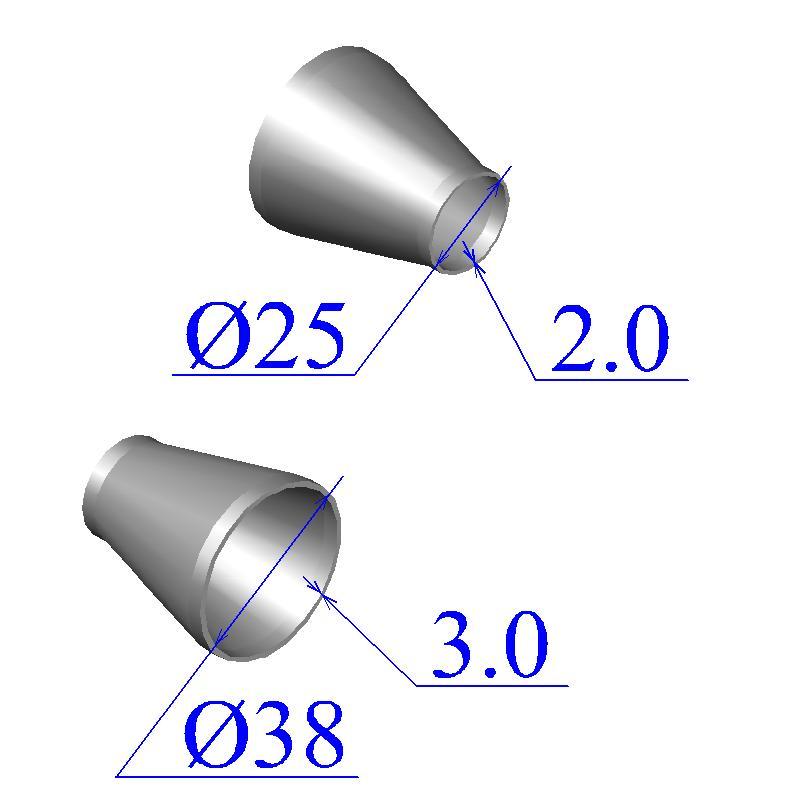 Переходы стальные 38х3-25х2