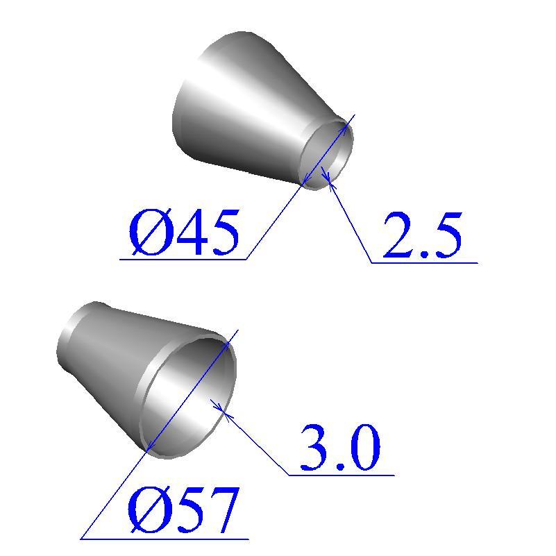 Переходы стальные 57х3-45х2,5