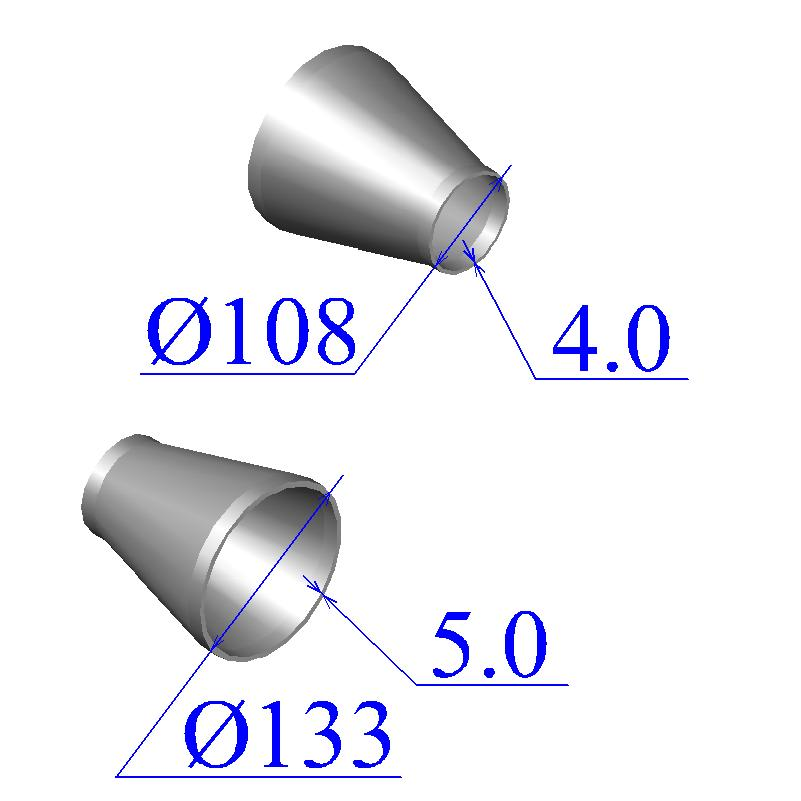 Переходы стальные 133х5-108х4