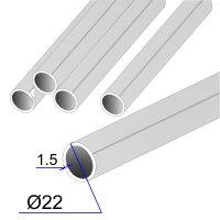 Труба круглая AISI 304 DIN 2463 зеркальная HF 22х1.5