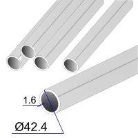 Труба круглая AISI 304 DIN 2463 шлифованная HF grit 320 42.4х1.6