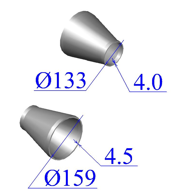 Переходы стальные 159х4,5-133х4