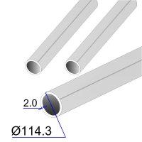 Труба круглая AISI 304L EN 10217-7 114.3х2