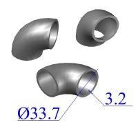 Отводы стальные 33,7х3,2
