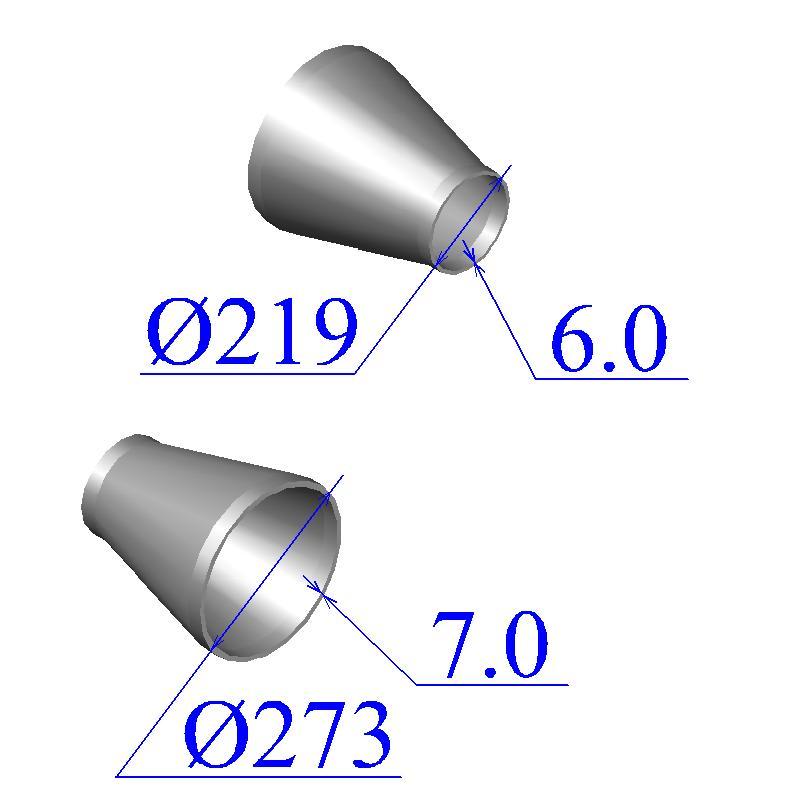 Переходы стальные 273х7-219х6