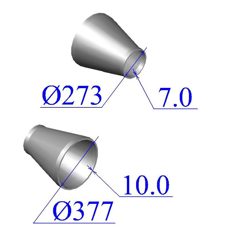 Переходы стальные 377х10-273х7
