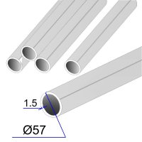 Труба круглая AISI 409 DIN 2394 57х1.5х6000