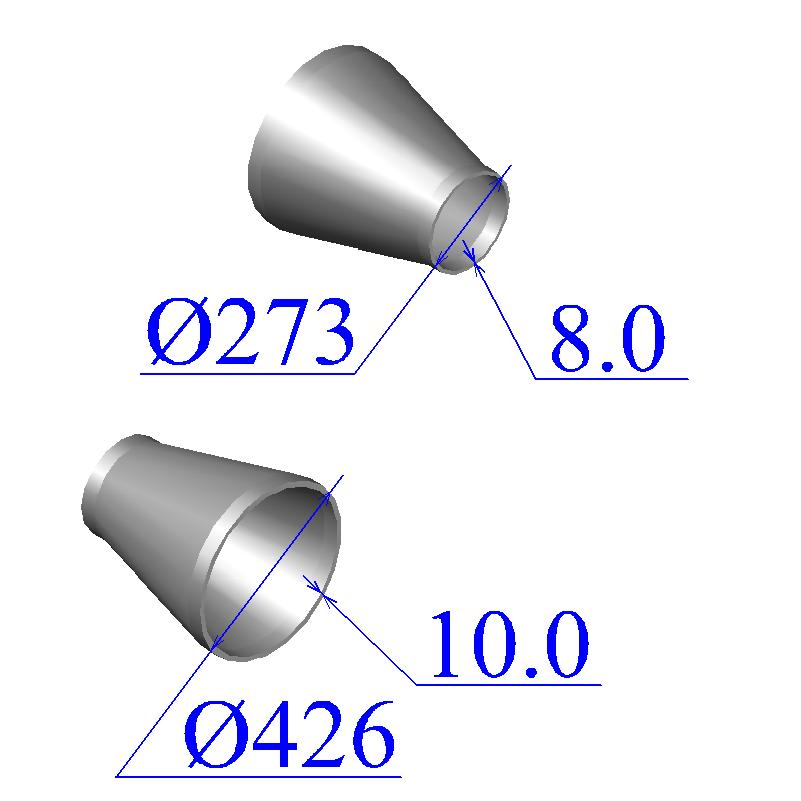 Переходы стальные 426х10-273х8