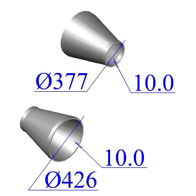 Переходы стальные 426х10-377х10