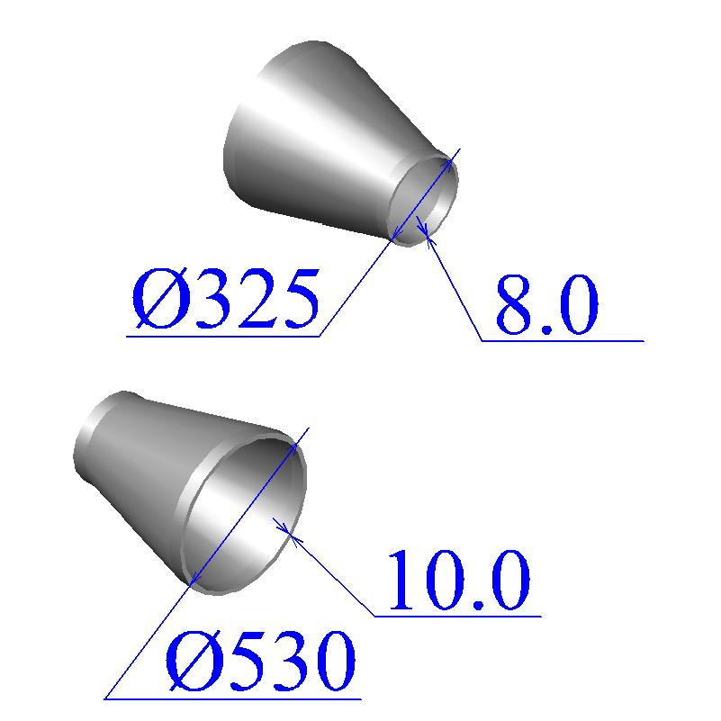 Переходы стальные 530х10-325х8