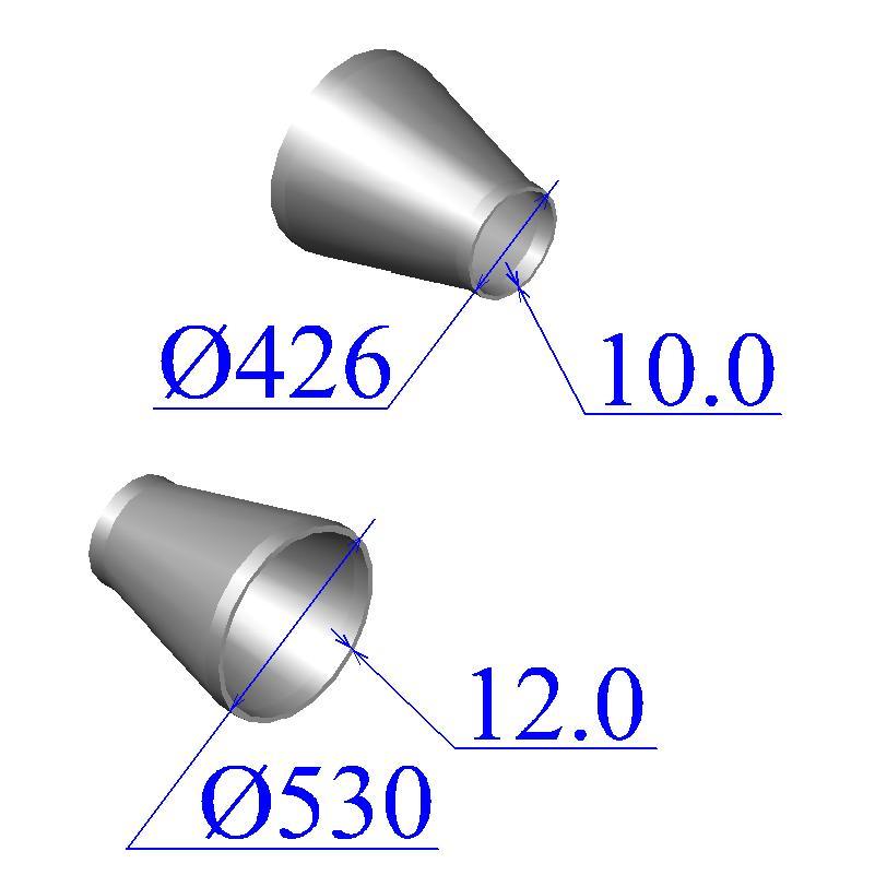 Переходы стальные 530х12-426х10
