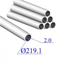 Труба круглая AISI 304 EN 10217-7 219.1х2 (Италия)