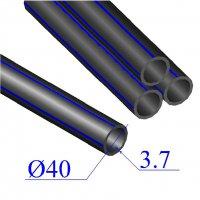 Труба ПНД D 40х3,7 напорная ПЭ 80