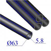 Труба ПНД D 63х5,8 напорная ПЭ 80