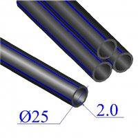 Труба ПНД D 25х2,0 напорная ПЭ 80