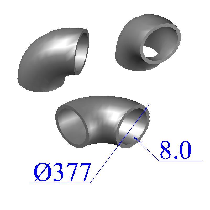 Отводы стальные 377х8