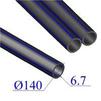 Труба ПНД D 140х6,7 напорная ПЭ 80