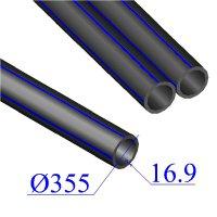 Труба ПНД D 355х16,9 напорная ПЭ 80