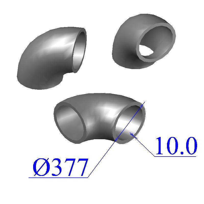 Отводы стальные 377х10