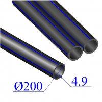 Труба ПНД D 200х4,9 напорная ПЭ 80