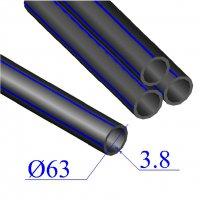 Труба ПНД D 63х3,8 напорная ПЭ 100