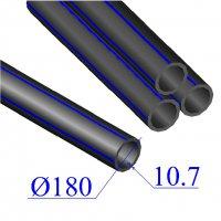 Труба ПНД D 180х10,7 напорная ПЭ 100
