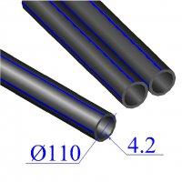 Труба ПНД D 110х4,2 напорная ПЭ 100
