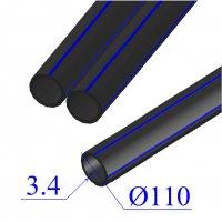 Труба ПНД D 110х3,4 напорная ПЭ 100