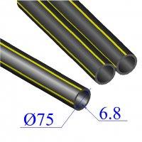 Труба ПНД D 75х6,8 газовая ПЭ 80