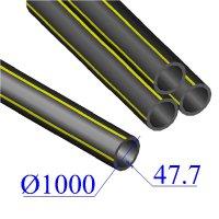 Труба ПНД D 1000х47,7 газовая ПЭ 100