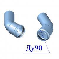 Отвод напорный ПВХ 90х45 гр.