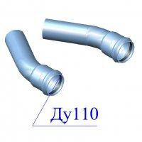 Отвод напорный ПВХ 110х30 гр.