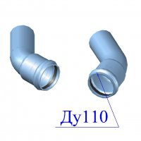 Отвод напорный ПВХ 110х45 гр.
