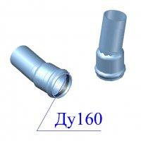 Отвод напорный ПВХ 160х11 гр.