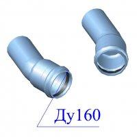 Отвод напорный ПВХ 160х22 гр.