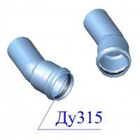 Отвод напорный ПВХ 315х22 гр.