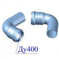 Отвод напорный ПВХ 400х90 гр.