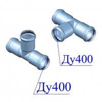 Тройник раструбный ПВХ 400/400