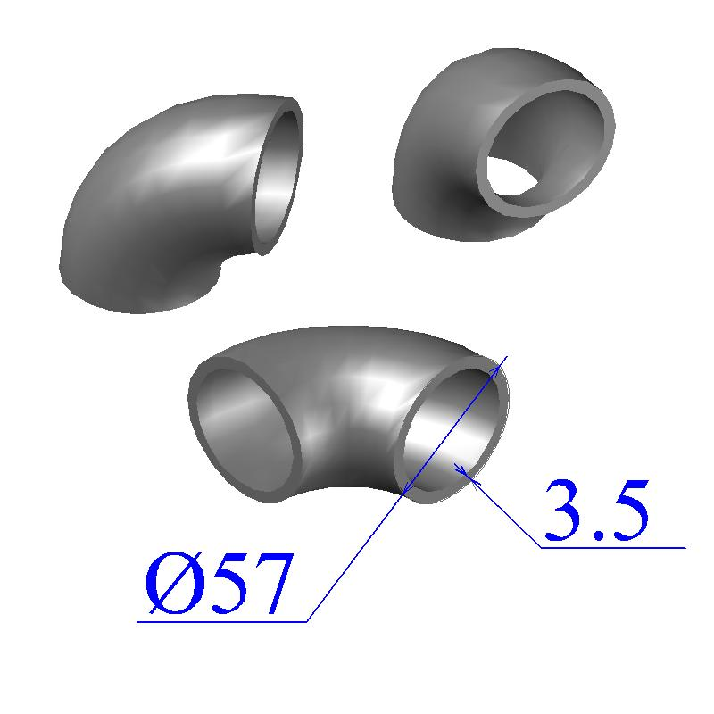 Отводы стальные 09Г2С 57х3,5