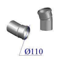 Отвод ПВХ для внутренней канализации 110х15 гр.