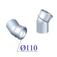 Отвод ПВХ для внутренней канализации 110х30 гр.