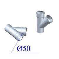 Тройник ПВХ для внутренней канализации 50/50х45 гр