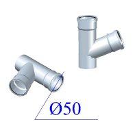 Тройник ПВХ для внутренней канализации 50/50х67 гр