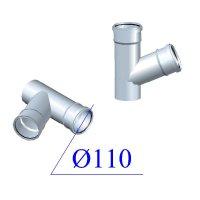 Тройник ПВХ для внутренней канализации 110/110х67 гр