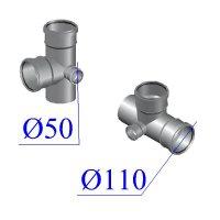 Крестовина двухплоскостная ПВХ для внутренней канализации 110/110/50 левая