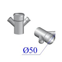 Крестовина одноплоскостная ПВХ для внутренней канализации 110/50х45 гр