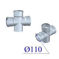 Крестовина одноплоскостная ПВХ для внутренней канализации 110/110х87 гр